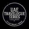 UAE Travelogue Series
