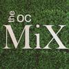 The OC Mix