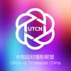 Timelapse China