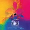 Festival Cine La Orquidea Cuenca