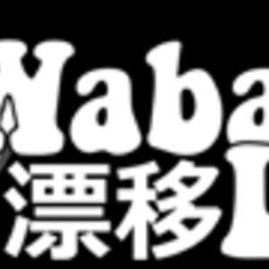 Profile picture for Wabaki Drift Epizodes