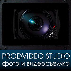 Profile picture for PRODVIDEO