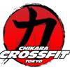 Chikara CrossFit