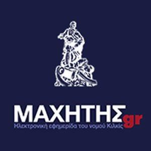 Profile picture for MAXITIS KILKIS