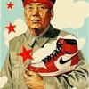 André Xina