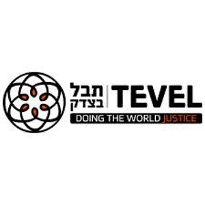 Profile picture for Tevel Fellowship