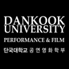 DKU FILM