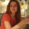 Natalia Galantseva