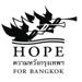 Hope for Bangkok