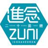 進念.二十面體 Zuni Icosa