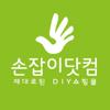 손잡이닷컴 FILM