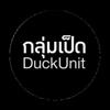 DuckUnit