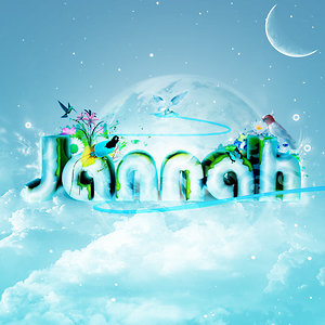 Profile picture for United One Ummah