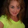 Tania Greene
