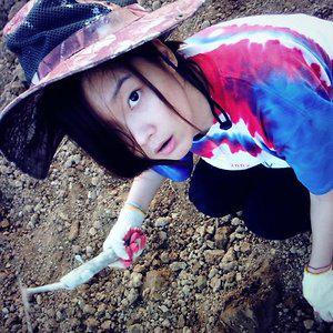 Profile picture for dee shin