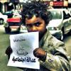 Hashim Abdulazim