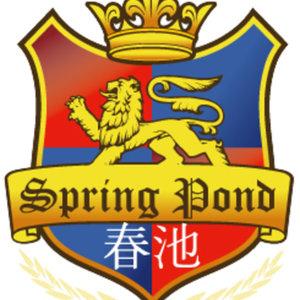 Profile picture for 春池國際幼兒學校
