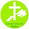 Christ Church Chisinau