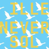 Ille NeverSol