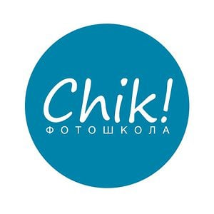 Profile picture for Фотошкола Chik!