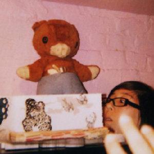 Profile picture for Emily Tu