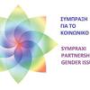 Sympraxi Gender