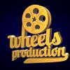 Wheels Production