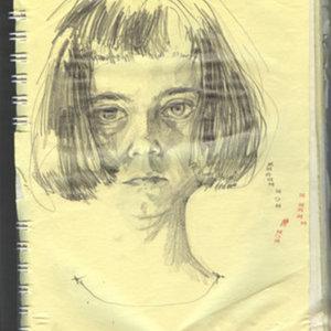 Profile picture for ece zeber