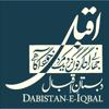 Dabistan-e-Iqbal