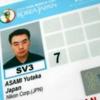 Yutaka ASAMi