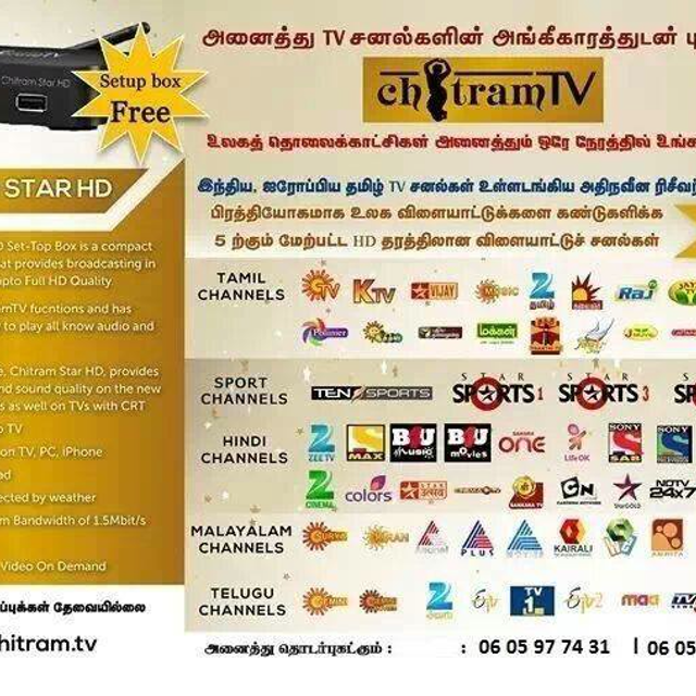 by CHITRAM IPTV FRANCE on Vimeo