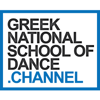 Greek National School of Dance
