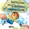 Initiation au cinema d'animation