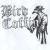 BirdCoffin