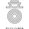 Hiroshima MX