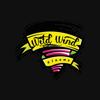 Wild Wind Cinema