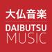 Daibutsu Music