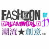 FASHION of DREAMWORLD TV