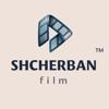 SHCHERBAN film
