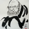 Yoshihiro Harada