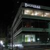buckheadchurch