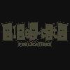 Ulcer City Entertainment
