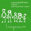 toogeza.com