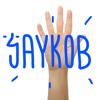 Jakub Tatarko