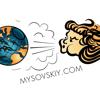 MYSOVSKY