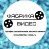 Fabrika Video