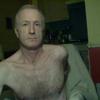 Phil Dublin