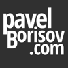 Pavel Borisov