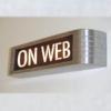 OnWeb Television