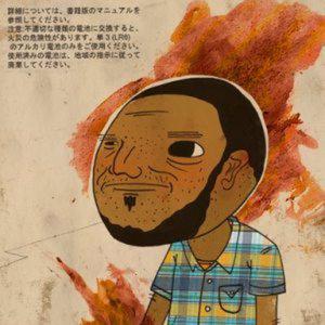 Profile picture for Tedikuma